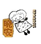 ヨッシーの白黒スタンプ(台湾)(個別スタンプ:04)