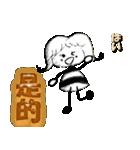 ヨッシーの白黒スタンプ(台湾)(個別スタンプ:05)