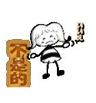 ヨッシーの白黒スタンプ(台湾)(個別スタンプ:06)