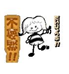 ヨッシーの白黒スタンプ(台湾)(個別スタンプ:08)