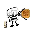 ヨッシーの白黒スタンプ(台湾)(個別スタンプ:09)