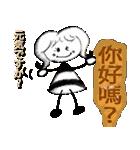 ヨッシーの白黒スタンプ(台湾)(個別スタンプ:13)