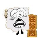 ヨッシーの白黒スタンプ(台湾)(個別スタンプ:14)