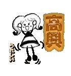 ヨッシーの白黒スタンプ(台湾)(個別スタンプ:15)