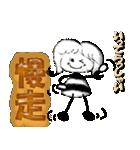 ヨッシーの白黒スタンプ(台湾)(個別スタンプ:22)