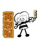 ヨッシーの白黒スタンプ(台湾)(個別スタンプ:23)