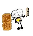 ヨッシーの白黒スタンプ(台湾)(個別スタンプ:24)