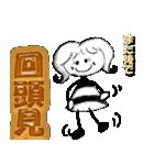 ヨッシーの白黒スタンプ(台湾)(個別スタンプ:25)
