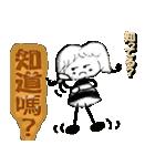 ヨッシーの白黒スタンプ(台湾)(個別スタンプ:29)