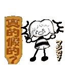 ヨッシーの白黒スタンプ(台湾)(個別スタンプ:30)