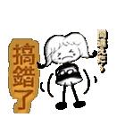 ヨッシーの白黒スタンプ(台湾)(個別スタンプ:32)