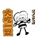 ヨッシーの白黒スタンプ(台湾)(個別スタンプ:33)