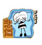 ヨッシーの白黒スタンプ(台湾)(個別スタンプ:36)