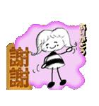 ヨッシーの白黒スタンプ(台湾)(個別スタンプ:40)