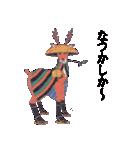 博多のしか(個別スタンプ:1)