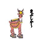 博多のしか(個別スタンプ:2)