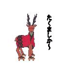 博多のしか(個別スタンプ:3)