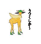 博多のしか(個別スタンプ:4)
