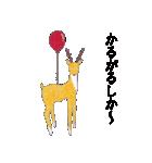 博多のしか(個別スタンプ:5)