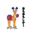博多のしか(個別スタンプ:6)