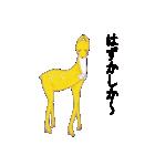 博多のしか(個別スタンプ:8)