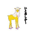 博多のしか(個別スタンプ:10)