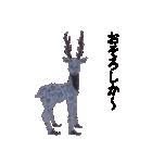 博多のしか(個別スタンプ:11)