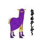 博多のしか(個別スタンプ:12)