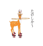 博多のしか(個別スタンプ:13)