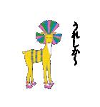 博多のしか(個別スタンプ:14)