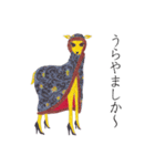 博多のしか(個別スタンプ:15)