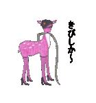 博多のしか(個別スタンプ:16)