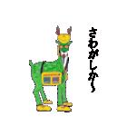 博多のしか(個別スタンプ:17)