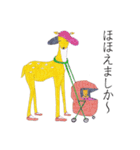 博多のしか(個別スタンプ:20)