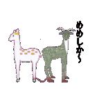 博多のしか(個別スタンプ:21)