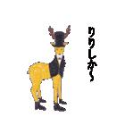 博多のしか(個別スタンプ:22)