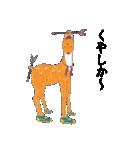博多のしか(個別スタンプ:23)