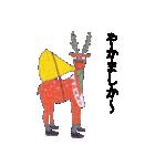 博多のしか(個別スタンプ:24)