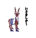 博多のしか(個別スタンプ:26)