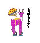 博多のしか(個別スタンプ:28)