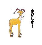 博多のしか(個別スタンプ:29)