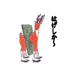博多のしか(個別スタンプ:30)