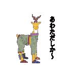 博多のしか(個別スタンプ:31)
