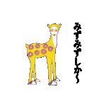 博多のしか(個別スタンプ:32)