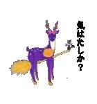 博多のしか(個別スタンプ:34)
