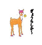 博多のしか(個別スタンプ:35)