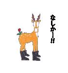 博多のしか(個別スタンプ:36)