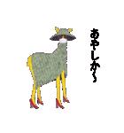 博多のしか(個別スタンプ:37)