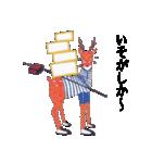 博多のしか(個別スタンプ:38)