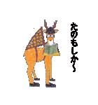 博多のしか(個別スタンプ:39)